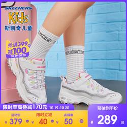 Skechers斯凯奇秋冬女童刺绣熊猫鞋魔术贴小白鞋老爹运动鞋80524L