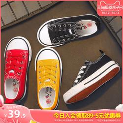 飞跃童鞋儿童帆布鞋女童鞋儿童一脚蹬小白鞋春秋男童板鞋 *6件