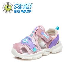 大黄蜂男童鞋 宝宝凉鞋 *4件