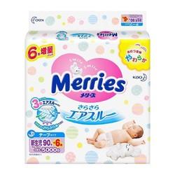 日本花王妙而舒Merries婴儿纸尿裤增量装NB96片 新生儿婴儿尿不湿