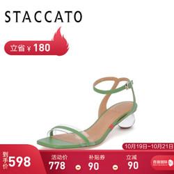 思加图2020夏季新款仙女风透明柱跟简约一字带女鞋皮凉鞋9R903BL0 绿/白 35