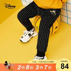 迪士尼男童时尚长裤春秋童装休闲宽松帅气卡通米奇儿童宝宝裤子 *8件