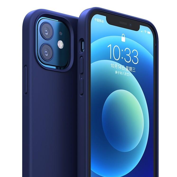 绿联iPhone12液态硅胶手机壳12ProMax适用于苹果12Pro手机12Mini十二magsafe配件磁吸新款直边全包防摔保护套