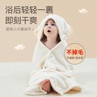 儿童浴巾带帽斗篷