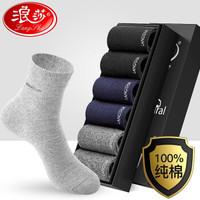 Langsha 浪莎 MF8770-6 男士F款纯棉字母中筒袜 6双装