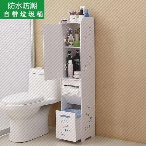 卫生间收纳柜防水落地式厕所置物架多层洗手间浴室夹缝马桶边柜窄