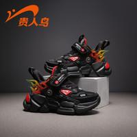 贵人鸟 GRN20117A 儿童运动鞋