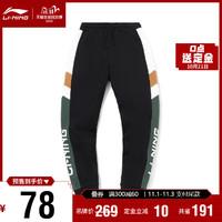 LI-NING 李宁 AKLQA47 男子秋季收口运动长裤