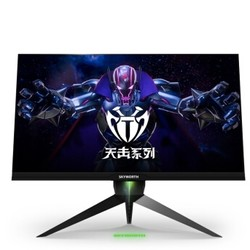 SKYWORTH 创维 F27G1Q 27英寸显示器 2560×1440 IPS技术 165-200Hz HDR10