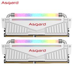Asgard 阿斯加特 洛极系列-W3  32GB(16GBx2)DDR4 3600频率 台式机内存条 RGB灯条