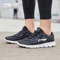 LI-NING 李宁 ARBQ041 男子运动鞋