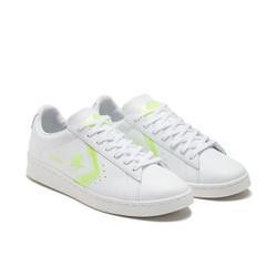 CONVERSE匡威官方 Pro Leather 2020秋冬男女同款低帮潮休闲鞋 169505C 白色/169505C 38/5.5