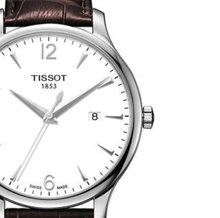 TISSOT 天梭 俊雅系列 T063.610.16.037.00 男士石英表 42mm 白盘 棕色皮带 圆形