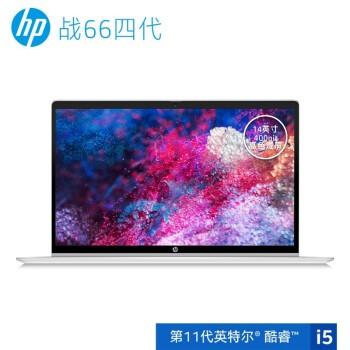 HP 惠普 战66 四代 14英寸笔记本电脑(i5-1135G7、16GB、512G、MX450)