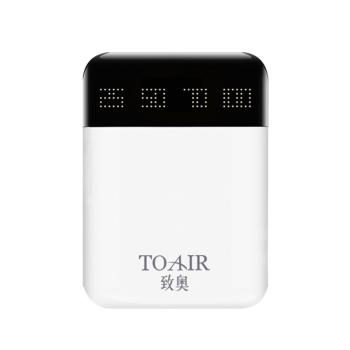 致奥(TOAIR)移动电源10000毫安大容量充电宝适用于安卓小米华为苹果手机 象牙白 【A类高能电芯+2020新款】象牙白