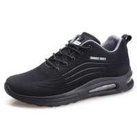 双星运动鞋春季新品女学生网面跑步鞋男款黑缓震气垫DS1179