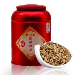 龙问号 凤庆 滇红茶 2020年 百号细芽 300克