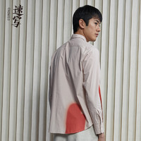 速写男装春秋新品印花设计休闲简洁长袖衬衣潮流棉质舒适
