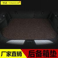 特诺新款材料后备箱垫用于本田丰田大众奥迪奔驰宝马大众小鹏路虎