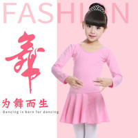 舞色娇典 儿童中国舞裙考级裙 连裙一件式 秋冬室内长袖开档免脱设计