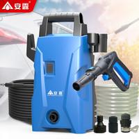 安露 ANLU 家用洗车机 高压清洗机 洗车神器水泵水枪水管喷头 220V小型家用汽车用品摩托车ABW-VBB