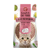 你知道如何选择冻干猫粮吗?
