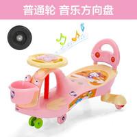 儿童音乐扭扭车万向轮女宝宝摇摆车