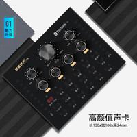 京东PLUS会员 : 轻装时代K5 外置声卡电容麦克风套装