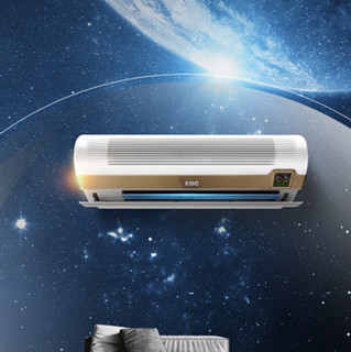 EBC 英宝纯 HK5201 1.5匹 变频空气环境机 白色