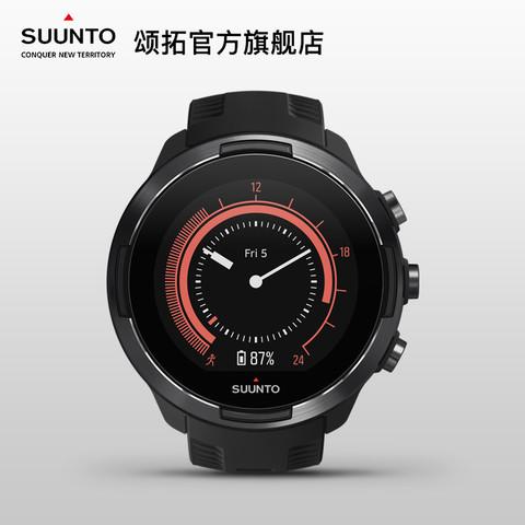 SUUNTO 颂拓 9 Baro 专业运动精英级 智能手表