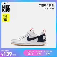 Nike耐克官方BOROUGH LOW PSV幼童运动童鞋板鞋魔术贴低帮870025