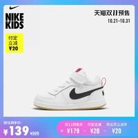 Nike耐克官方BOROUGH MID TDV婴童运动童鞋冬季中帮魔术贴870027