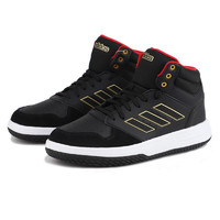 adidas 阿迪达斯 Gametalker 男士篮球鞋 EH1143 一号黑/一号黑/浅猩红 39
