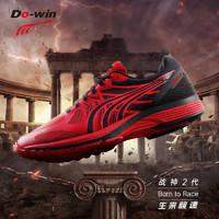 多威跑鞋男新款战神2代训练鞋女专业马拉松竞速跑步运动鞋MR90201