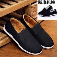 老北京黑布鞋  黑棉鞋加绒
