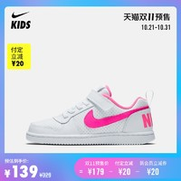 Nike 耐克官方NIKE COURT BOROUGH LOW (PSV) 幼童运动童鞋870028