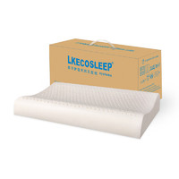 双十一抢先购:LKECO 斯里兰卡进口95%天然乳胶枕C10枕头 单个枕