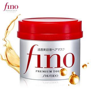 有券的上 : SHISEIDO 资生堂 改善毛躁发膜 230g *3件