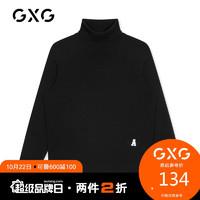 【券后参考价:134】GXG男装2020年热卖新款商场同款黑色高领毛衣男字母刺绣针织衫潮