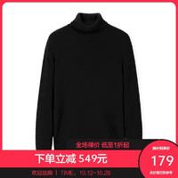 太平鸟男装 冬季新款高领休闲毛衣韩版针织衫保暖打底套头毛衫潮