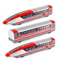 铠威 磁悬浮合金模型 三节磁悬浮列车 红色