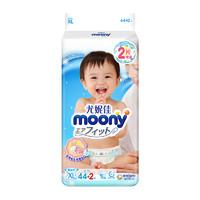 moony 尤妮佳 婴儿纸尿裤 XL44片 *4件