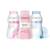 POND'S 旁氏 BB蜜粉套装 3件套(自然裸光BB蜜粉50g+粉嫩柔光BB蜜粉50g+清爽控油BB蜜粉50g)