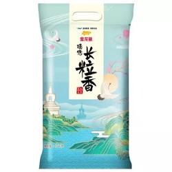 金龙鱼 臻选长粒香大米 10kg *5件