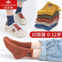 俞兆林小熊童袜10双
