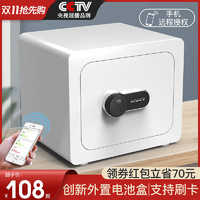 anxinwei 安信威 家用小型保险柜 20*31*20cm