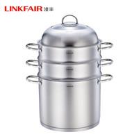 LINKFAIR 凌丰 不锈钢蒸锅 28cm +凑单品