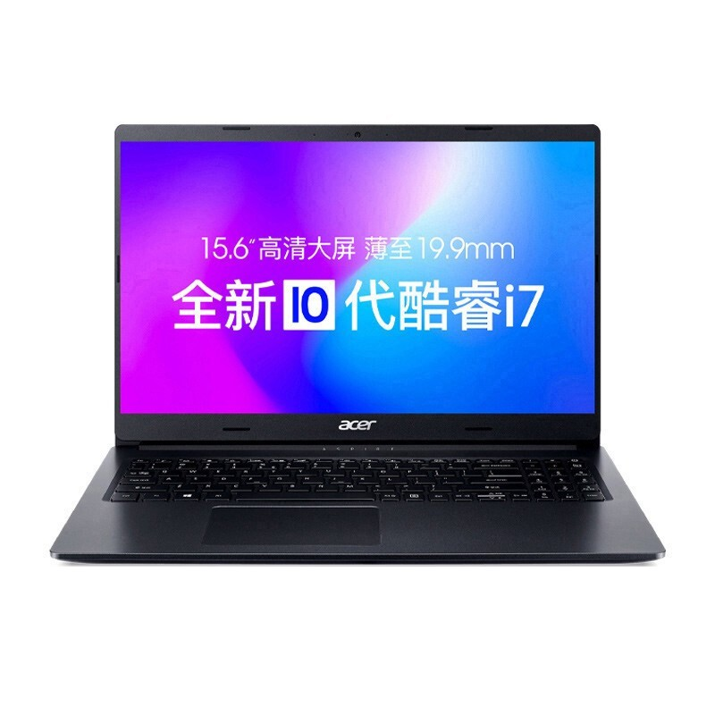 宏碁蜂鸟FUN 十代新品15.6英寸商务轻薄学生网课游戏手提笔记本电脑 十代i5-10210U/MX350-2G