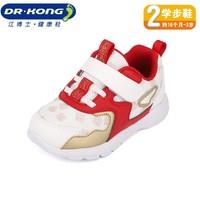 21日0点、双11预售 : Dr.Kong 江博士 儿童软底机能鞋