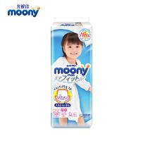moony 裤型纸尿裤XXL26女 单包 *2件